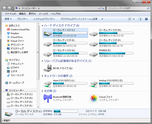 2015-08-05_192800.jpg